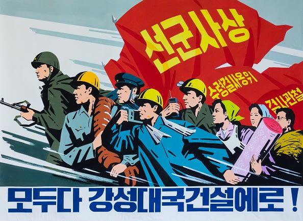 coréen site de rencontre Sydneyliste site de rencontre gratuit aux Etats-Unis